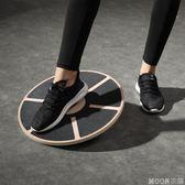 木質平衡板訓練器 瑜珈感統健身協調性康復訓練踏板兒童平衡板YXS     MOON衣櫥