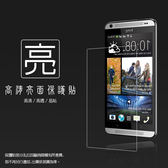 ◆亮面螢幕保護貼 HTC Desire 700 dual sim 保護貼 軟性 高清 亮貼 亮面貼 保護膜 手機膜