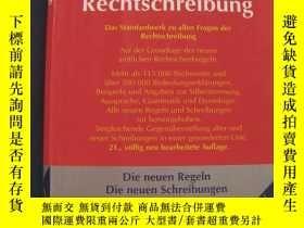 二手書博民逛書店Duden罕見Die deutsche Rechtschreib