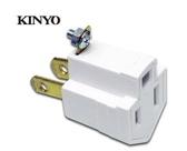 【超人百貨】KINYO J0-23 三轉二轉換插頭1入組(台灣製造 防火耐燃 三孔轉二孔)