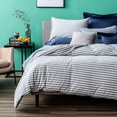 HOLA 自然針織條紋系列 床包 單人 經典灰藍