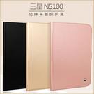 純色皮套 三星 Galaxy Note 8.0 N5100 平板保護套 防摔 支架 磁釦 GT-N5110 全包邊 TPU 內殼 保護殼