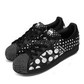 adidas 休閒鞋 Superstar 黑 白 女鞋 運動鞋 點點 皮革 【PUMP306】 FX7776