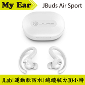 JLAB JBuds Air Sport 白 真無線藍芽耳機 耳掛式 續航30時 | My Ear 耳機專門店