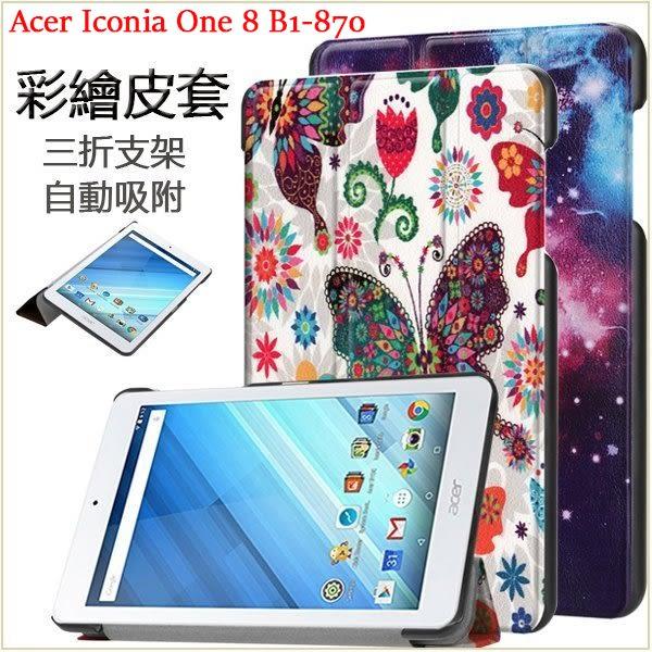 彩繪卡斯特 Acer 宏碁 Iconia One 8 B1-870 平板皮套 防摔 支架 自動吸附 超薄三折 插畫皮套 全包邊