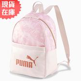 【現貨】PUMA Core Up 背包 後背包 休閒 潮流 粉【運動世界】07697002