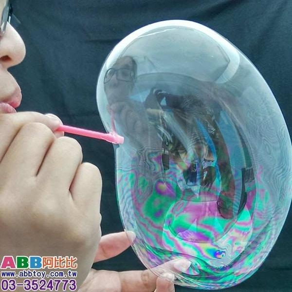 B0490★太空氣球_2入#夜市整人發條益智童玩桌遊彈珠#娃娃#小#玩具