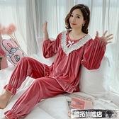 睡衣 金絲絨睡衣女秋冬季薄絨新款性感公主風家居服套裝很仙的睡衣