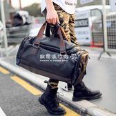 手提包  超大容量手提旅行包男女單肩商務出差男士旅游包行李包健身包 『歐韓流行館』