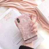 韓版粉色大理石紋蘋果X手機殼iphone7plus/8/6S全包軟殼