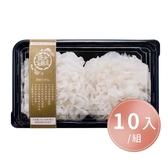 【亞大T8銀耳】台灣有機鮮採銀耳白木耳(300g*10入/組)