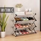 鞋架簡易門口免安裝折疊家用經濟型省空間收納鞋柜防塵多層不銹鋼 橙子精品