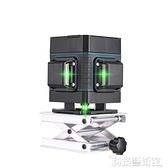 12線水平儀綠光貼墻儀室外高精度自動打線激光投線儀紅外線 DF 交換禮物