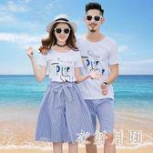 沙灘情侶裝夏季2019新款女裝連身裙海邊度假男士短袖休閒套裝中大尺碼 DR26107【衣好月圓】