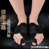 大腳趾拇指外翻器日夜用成人女士大腳骨兒童拇指外翻分趾器 印象家品旗艦店