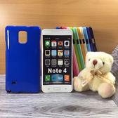 ◎【福利品】大都會保護殼 Samsung Galaxy Note 4 N910U 保護殼 TPU 軟殼 閃粉 矽膠殼 手機殼 背蓋