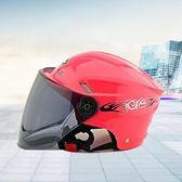 頭盔女防曬男助力電動機車半覆式擋風遮陽安全帽