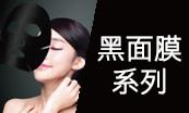 yunifan-fourpics-5a73xf4x0173x0104_m.jpg