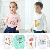 長袖上衣 獨家自印 數位印花 純棉 男童 女童 T恤 圓領T Augelute 50823