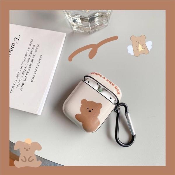 韓國小熊airpods保護套2代蘋果無線藍芽Pro3代耳機套可愛女款 新年優惠