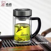 降價兩天-泡茶杯雙層玻璃杯隔熱水晶杯帶手柄辦公室泡茶杯過濾網加厚透明水杯wy