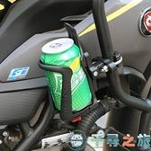 摩托車水壺架山地車騎行水杯架水杯支架自行車【千尋之旅】