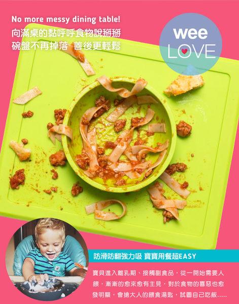 美國 EZPZ-矽膠幼兒餐具/Happy Bowl快樂防滑餐碗 (玫瑰粉) 621元