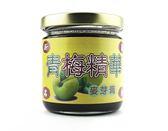 羿方 青梅精華麥芽膏 280g/罐