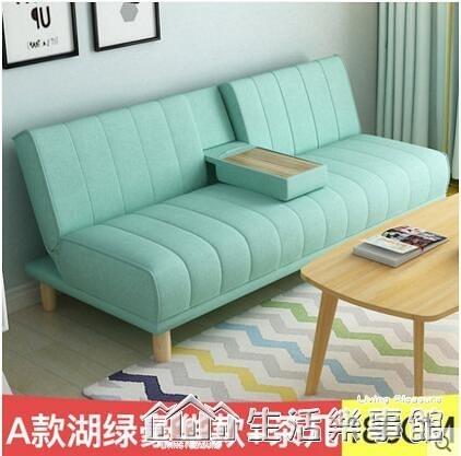 可摺疊沙發床兩用簡易小戶型沙發多功能現代簡約單人雙人懶人沙發 NMS生活樂事館