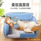寵物床狗窩冬保暖可拆洗小型犬用品狗狗窩【小獅子】
