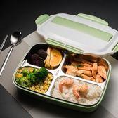 雙12鉅惠 不銹鋼飯盒超長保溫便當餐盒女學生防燙帶蓋分格食堂韓國簡約成人