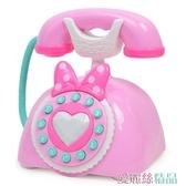 手機玩具寶寶兒童玩具仿真復古電話機燈光音樂卡通早教益智仿古座機2-3-4愛麗絲精品