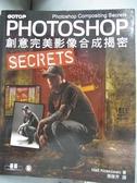 【書寶二手書T5/電腦_XBQ】Photoshop 創意完美影像合成揭密_原價580_Matt Kloskowski