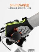 inbike春夏季騎行手套加厚掌墊半指透氣短指自行車山地車裝備男女  街頭布衣