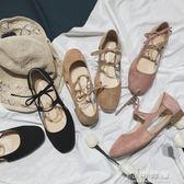 單鞋女圓頭平底百搭溫柔黑色豆豆鞋低跟綁帶仙女鞋潮 可可鞋櫃