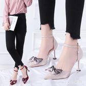 細跟高跟鞋女2019性感時尚職業休閒百搭中跟潮流一字扣帶單鞋 XN1781【VIKI菈菈】