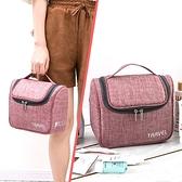 刷色可懸掛洗漱包 韓國 化妝包 收納包 旅行 收納袋 手提 出國 盥洗包【Z179】生活家精品