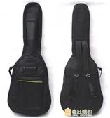 加厚後背38、39寸民謠古典吉他包40、41寸盒吉他袋套背包防水 快速出貨