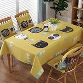 布桌布藝小棉麻餐桌罩墊防水防燙