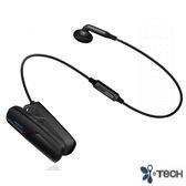 黑熊館 i-Tech VoiceClip 3100 夾式單耳立體聲藍牙耳機 藍牙4.1/A2DP/內建蜂鳴器/雙待機