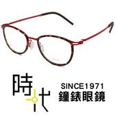 【台南 時代眼鏡 VYCOZ】DURRA 9系列 光學眼鏡鏡框 DR9005 RED-H 韓系時尚簡約俐落風格 51mm