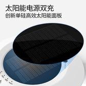 車載空氣凈化器太陽能汽車用氧吧加濕香薰負離子車內除味除甲醛 HH1335【極致男人】