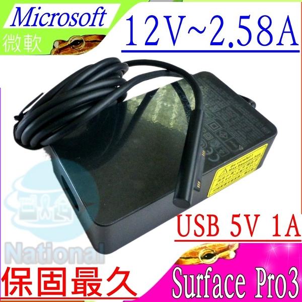 Microsoft 1625 充電器-微軟 12V,2.58A,41W, SurFace Pro 3,USB 5V,1A,1625平板變壓器-(副廠)