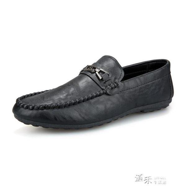 黑色皮面男鞋子透氣豆豆鞋男士商務休閒鞋男輕質防滑駕車鞋男潮鞋 道禾生活館
