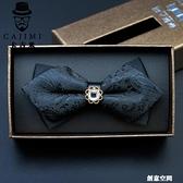 新郎領結男結婚領結男結婚高檔蝴蝶結伴郎新郎黑藍色男士西裝領結 創意新品