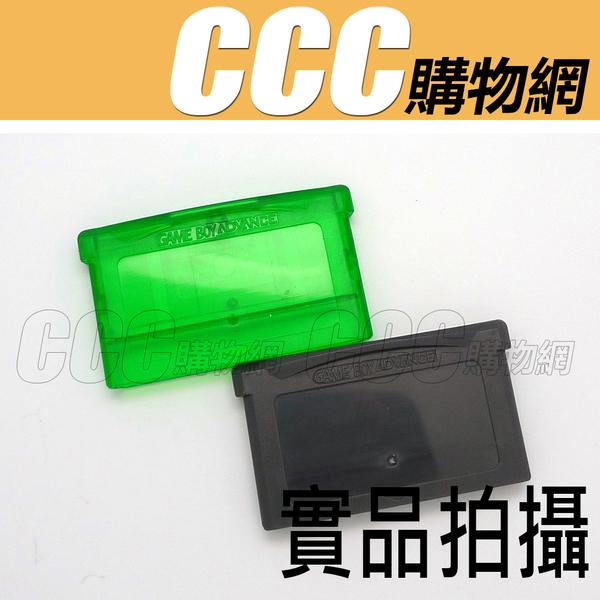 任天堂 GBA 遊戲卡 外殼 - GBM NDS NDSL 遊戲機 通用 遊戲卡套 卡盒 卡帶