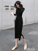 針織連身裙針織連身裙女中長款過膝毛衣裙秋冬POLO領修身側開叉打底女裙 芊墨左岸