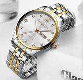 全館83折 2018新款手錶男學生男士手錶運動石英錶防水時尚潮流非機械錶男錶