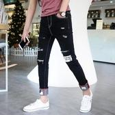 夏季黑色彈力九分牛仔褲男士韓版修身褲