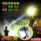 led頭燈強光充電頭戴式超亮疝氣手電筒小戶外黃光感應夜釣魚礦燈 「限時免運」